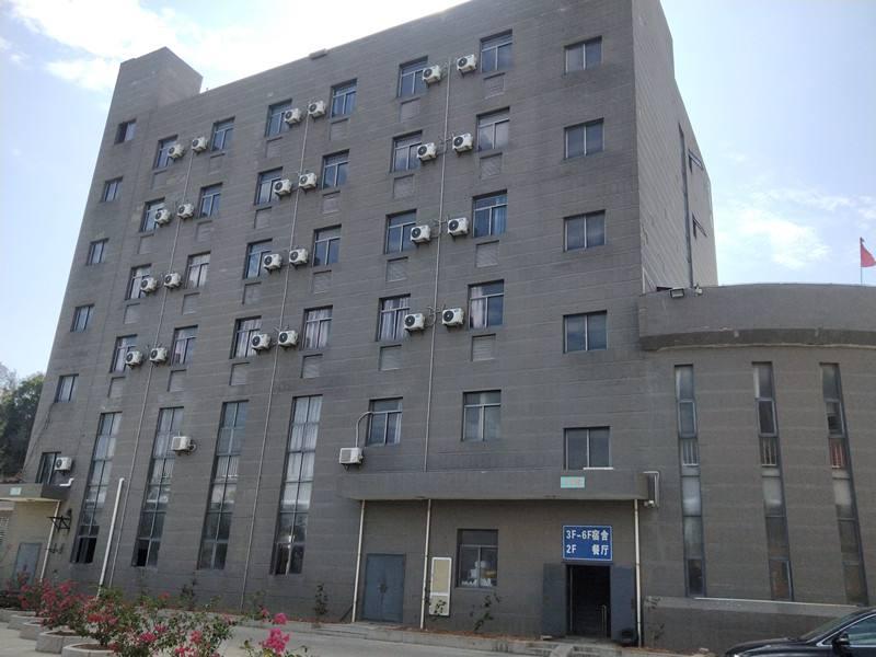 工业厂房及民用建筑可靠性鉴定